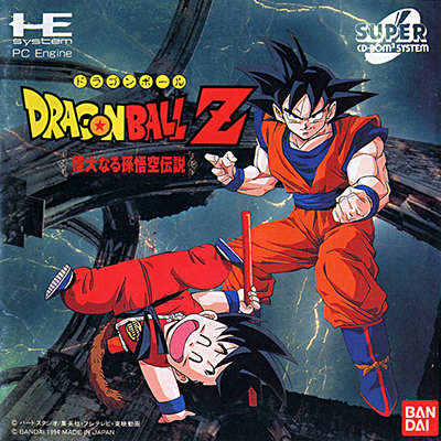 Dragon Ball Z: Idainaru Son Goku Densetsu Super CD-ROM2