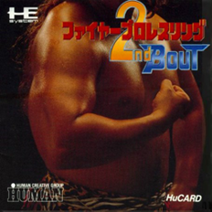 Fire Pro Wrestling 2nd Bout PC Engine