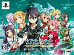 Sword Art Online: Infinity Moment Limited Edition