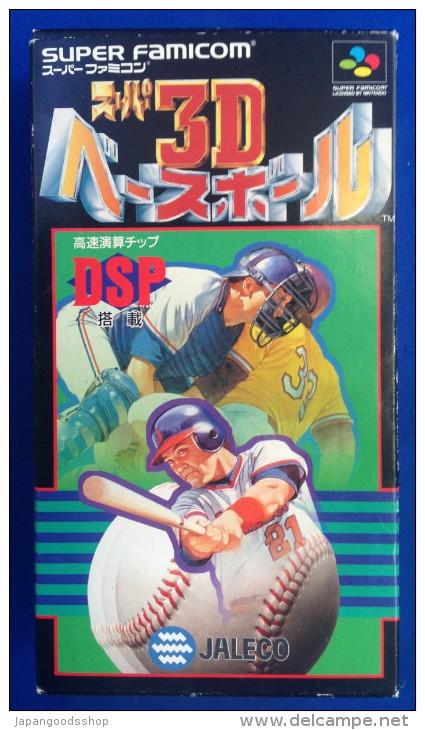 Super 3D Baseball