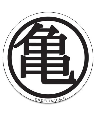 Dragon Ball Z Turtle Symbol Sticker