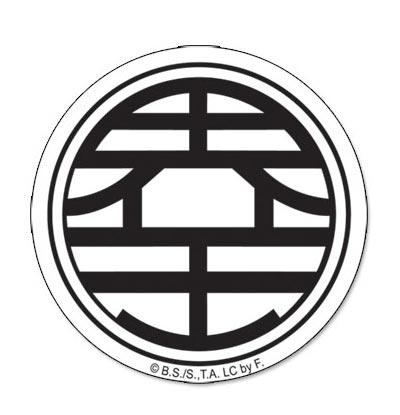 Dragon Ball Z Kaio Symbol Sticker