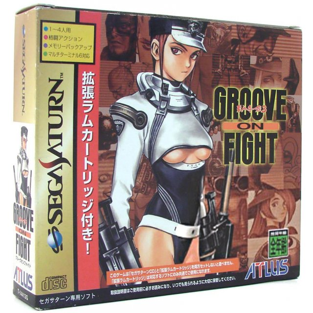 Groove on Fight With 1MB RAM Cart
