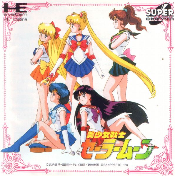Sailor Moon Super CD-ROM2
