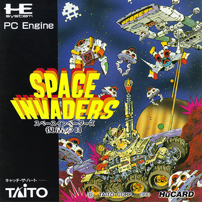 Space Invaders: Fukkatsu no Hi PC Engine