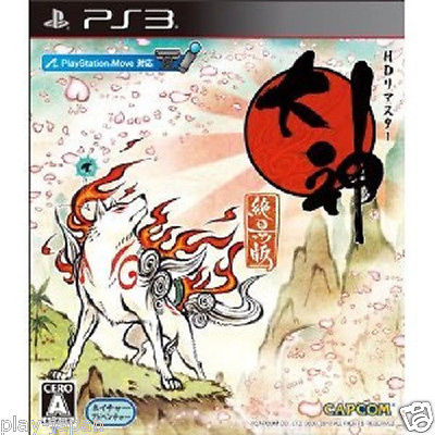 Okami HD Remaster