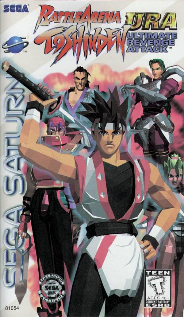 Battle Arena Toshinden: Ultimate Revenge Attack
