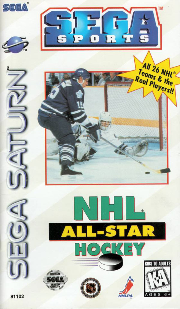 NHL All-Star Hockey